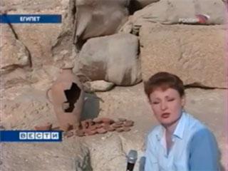 Археологическая экспедиция ИВ РАН в Гизе, Египет 2006