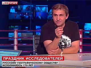 В гостях L!FE NEWS Евгений Гончаров