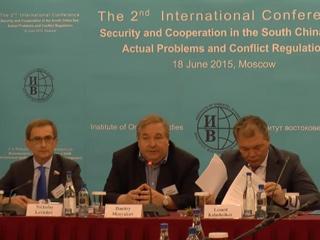 Открытие II-й Международной конференции «Безопасность и сотрудничество в Южно-Китайском море...»