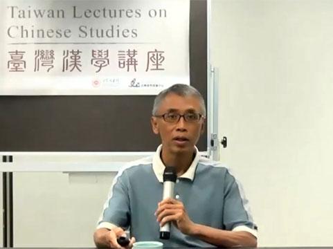 Интеллектуальная история китаеведных исследований: колониализм, религия и их пост-китайские последствия