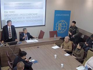 Круглый стол «Россия и Монголия: проблемы экономического сотрудничества и пути их решения»