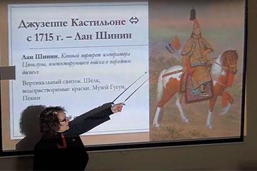 Лекция Дубровской Д.В.