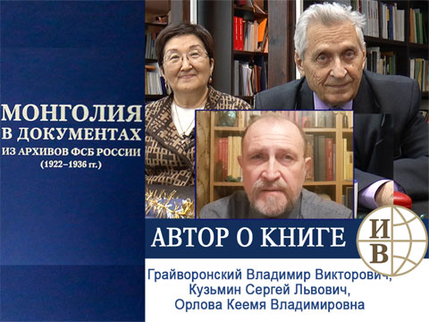 Редакторы о книге