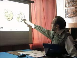 Доклад Настича В.Н. «Графика надписей на монетах мусульманского Востока: мнимые подсказки и реальные ловушки»