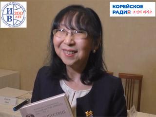 Презентация книги «Kорейско-Сахалинская экспедиция П.Ю. Шмидта 1899-1901 г.г. Часть первая. Путешествие по Корее»