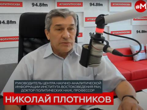Николай  Плотников - гость студии «Говорит Москва» 94.8fm