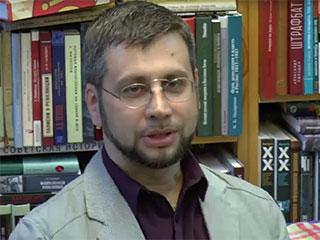 Презентация нового периодического издания ИВ РАН