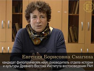 Смагина Е.Б. «О своей научной деятельности»