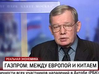 И.Р.Томберг о поставках Газпромом газа в Китай