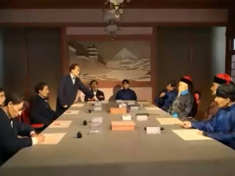 Русский взгляд на роль Ли Хун-Чжана в свете переговоров в Симоносеки и в России