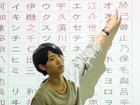 Знак смеха в японском языке: рождение нового служебного показателя...