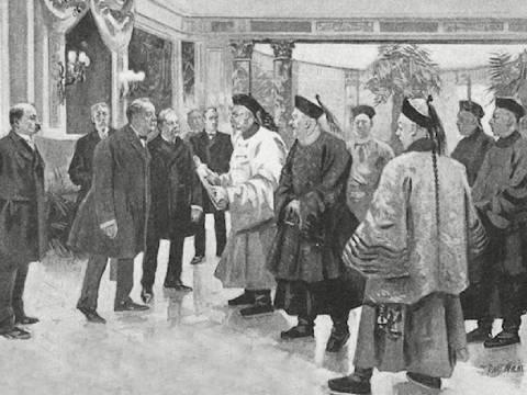 Международная научная конференция «К 125-й годовщине Русско-китайского союзного Московского договора 1896 года: История и современность»