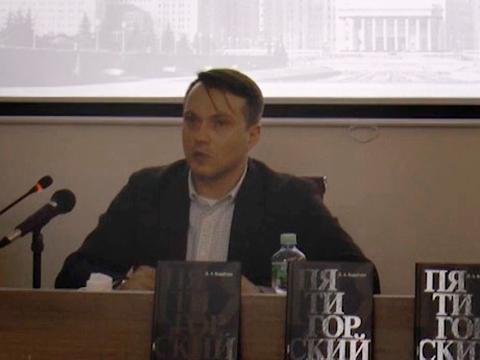 Востоковед, буддолог и философ А.М. Пятигорский. Подходы к творческой биографии